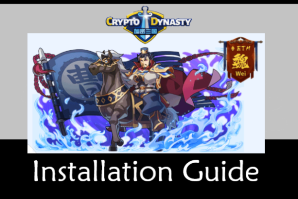 Crypto Dynasty – Installation Guide